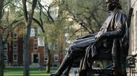Nói đến giáo dục chắc hẳn nhiều người sẽ nhắc đến Harvard, nhưng có lẽ không nhiều người biết được những giai thoại xung quanh tên gọi của trường đại...