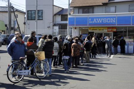 Bốn 'chuyện lạ' ở đất nước Nhật Bản