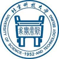 Học bổng Hiệu trưởng Đại học Khoa học & Công nghệ Bắc Kinh tại Trung Quốc, 2014