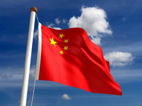 Họ, người Trung Quốc, cũng là người bình thường như chúng ta