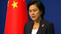 """Bộ Ngoại giao Trung Quốc ngày 12/5 đưa ra tuyên bố rằng, những nỗ lực của Việt Nam nhằm thu hút sự ủng hộ trong vấn đề biển Đông""""sẽ thất..."""