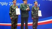 Ngay khi ra mắt, Trung tâm gìn giữ hòa bình đồng thời cử hai sĩ quan đầu tiên đi làm nhiệm vụ cùng Phái bộ gìn giữ hòa bình của...