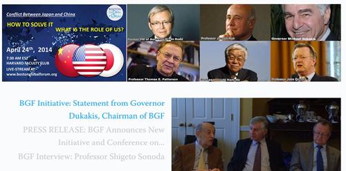 Diễn đàn toàn cầu Boston tổ chức sáng kiến Hoà bình cho Biển Đông