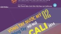 Hội Thanh niên – Sinh viên Việt Nam tại Hoa Kỳ THÔNG BÁO                 ...
