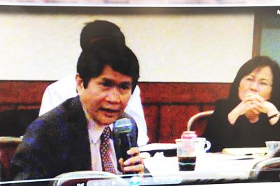 Luật sư gốc Việt lập diễn đàn thảo luận về UNCLOS