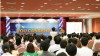 """Hội thảo thường niên lần thứ tám """"You Can Do It 2014"""" sẽ được tổ chức vào ngày 29/6/2014 sắp tới tại thành phố Hà Nội và ngày 13/7/2014 tại..."""