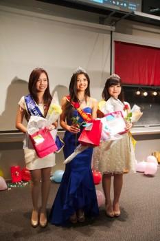 Thông báo về việc đăng kí dự thi cuộc thi Duyên dáng Việt Nam lần 2