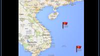 Việt Nam bác bỏ toàn bộ, cả trên thực tế cũng như pháp lý, yêu sách chủ quyền của Trung Quốc đối với quần đảo Hoàng Sa (mà Trung Quốc...