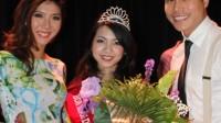 Tối qua (09.08) đêm Gala Đông Tây Hội Ngộ Cali đã diễn ra cực kỳ hấp dẫn với những gương mặt nữ sinh Việt toả sáng trên đất Mỹ. Vòng...