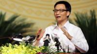 Làm việc với Hiệp hội Cao đẳng cộng đồng Việt Nam ngày 12/8, Phó Thủ tướng Vũ Đức Đam cho rằng xác định rõ vị trí bậc cao đẳng trong...