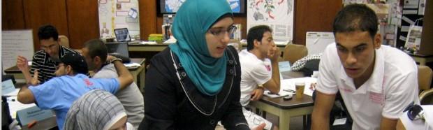 Chương trình nghiên cứu Hoa Kỳ dành cho học giả và chuyên viên giáo dục phổ thông