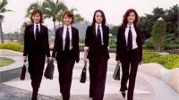 Theo báo cáo của công ty giải pháp nhân sự Adecco, 7 công việc dưới đây đem lại cho người làm thu nhập cao nhất Việt Nam năm 2014.