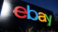 Động thái này nằm trong kế hoạch giảm 7% nhân lực của eBay trước khi tách mảng thanh toán trực tuyến - PayPal thành công ty riêng trong năm nay.