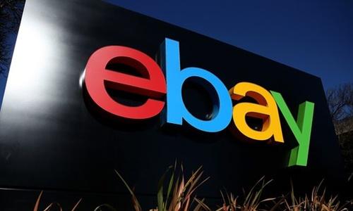 eBay sắp sa thải 2.400 nhân sự