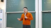 Tối 9/1, tại TP Hạ Long, tỉnh Quảng Ninh, Giáo sư (GS) Ngô Bảo Châu có buổi giao lưu với các bạn trẻ từng dự thi Olympic toán quốc tế...