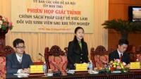 Phiên điều trần ngay tại Văn phòng Quốc hội được thực hiện bởi sinh viên đến từ các trường ĐH tại Hà Nội dưới sự tài trợ của Đại sứ quán Anh.