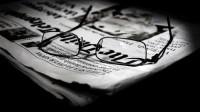 Trang College Factual vừa đưa ra danh sách 10 trường có ngành Báo chí nổi bật nhất nước Mỹ trong năm 2014. 1. ĐẠI HỌC SOUTHERN CALIFORNIA Ngôi trường đặt...