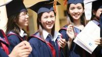 Trong thời gian 5 năm trở lại đây, giáo dục đại học Việt Nam đã có những bước tiến bộ rõ rệt nhờ có những giải pháp đổi mới được triển khai đồng bộ trong toàn hệ thống.
