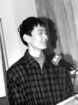 Tiến sĩ An Kim Bằng : 'Nghèo đói là trường đại học tốt nhất'