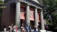 Mới đây, một nhóm các tổ chức của người Mỹ gốc châu Á đã đệ đơn kiện liên bang đối với Trường đại học Harvard về việc trường này áp...