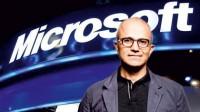 Trong một bức thư điện tử gửi tới toàn thể nhân viên, Giám đốc điều hành của Microsoft Satya Nadella đã đưa ra tuyên bố sứ mệnh kinh doanh mới...