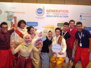 YSEALI Generation: Startup Weekend ASEAN