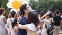 """Sự kiện """"International Free Hugs Day 2015"""" sẽ được diễn ra vào 14h00 ngày 19/07/2015 này tại Royal City Hà Nội, 72 Nguyễn Trãi.Chương trình được được tổ chức đồng..."""