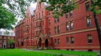 Trường kinh doanh Harvard trực thuộc đại học Harvard là một trong những trường kinh doanh danh tiếng nhất Hoa Kỳ và nằm trong top 3 trường kinh doanh hàng...