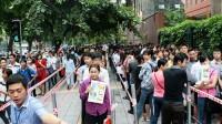 Theo thống kê, số người thất nghiệp theo trình độ chuyên môn đại học và sau đại học tăng khoảng 16.000 so với cùng kỳ năm 2014. Ngày 20/7, Viện...