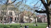 Tất cả chúng ta đều biết, hệ thống Ivy League bao gồm những trường đại học hàng đầu thế giới. Center for World UniversityRankings đã cho ra danh sách bảng...