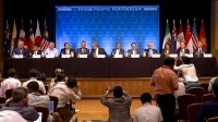 Khi các nhà đàm phán và bộ trưởng từ Mỹ và 11 quốc gia dọc vành đai Thái Bình Dương gặp nhau tại Atlanta để nỗ lực hoàn thiện nội...