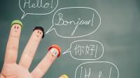 Học ngôn ngữ mới là một quá trình, nó tiêu tốn thời gian, công sức nhưng nếu biết cách bạn sẽ làm được nó nhanh và hiệu quả nhất có...