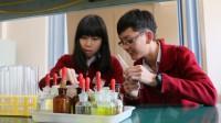 Hai em Nguyễn Thu Minh Châu và Hoàng Lữ Đức Chính được Bộ GD-ĐT cử tham dự Hội thi khoa học kỹ thuật quốc tế – Intel ISEF tại Mỹ...