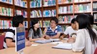 Thường xuyên tra cứu thông tin là chìa khoá để các bạn du học sinh tìm cho mình một học bổng phù hợp. Những công cụ tìm kiếm như Zinch...