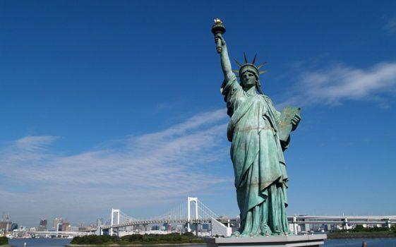 Thông báo: Vòng Tay Nước Mỹ 4 và cuộc thi Hành Trình Nước Mỹ 4