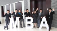 """Khi ai đó thổ lộ rằng họ muốn học MBA Mỹ thì câu hỏi đầu tiên mà mình đặt ra cho họ chính là: """"MBA Mỹ để làm gì?"""" Rất..."""