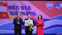 """Nhóm du học sinh Việt tại Hoa Kỳ đã xuất sắc giành giải nhất cuộc thi viết """"Thanh niên, sinh viên Việt Nam ở nước ngoài với nhiệm vụ bảo..."""