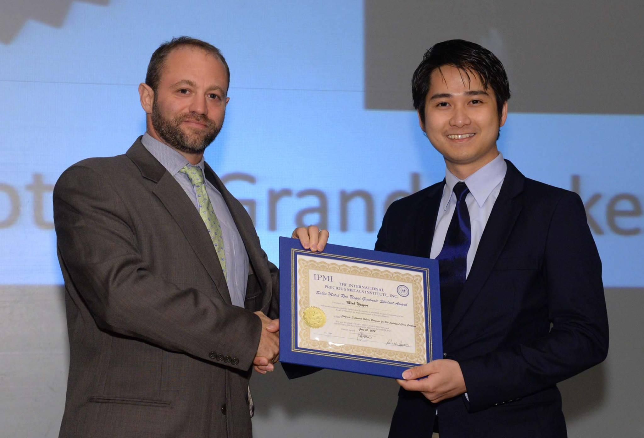 IPMI Award